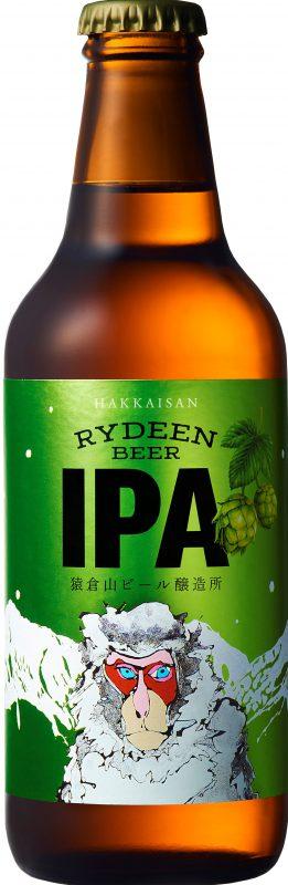 「ライディーンビール IPA」休売のお知らせ