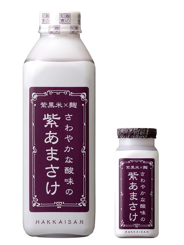 さわやかな酸味の紫あまさけ新発売