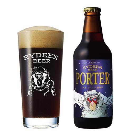 ライディーンビール 冬季限定「PORTER」