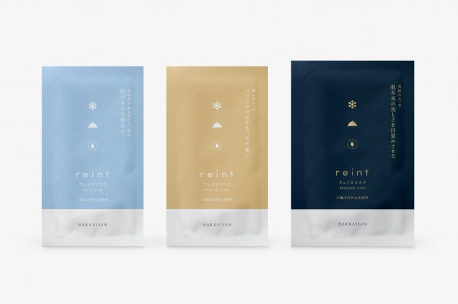 自然由来の化粧品ブランド『reint』が誕生